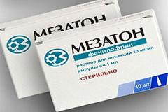 таблетки метазон инструкция по применению - фото 7