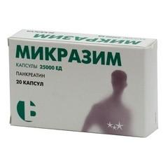 лекарство микразим инструкция по применению - фото 5