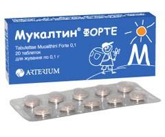 таблетки от кашля мукалтин инструкция цена - фото 4