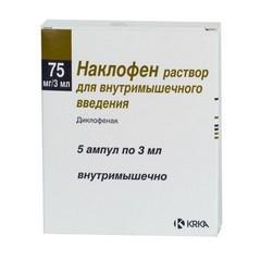лекарство наклофен инструкция в ампулах - фото 2