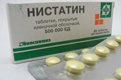 Нистатин Инструкция По Применению Таблетки При Молочнице Детям - фото 8