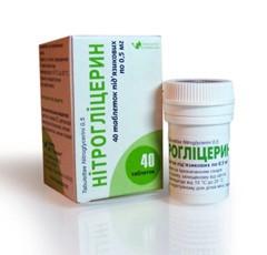 препарат нитроглицерин инструкция - фото 9