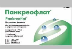 Pankreoflat инструкция - фото 6