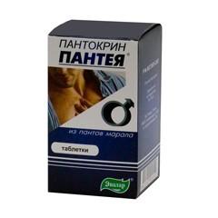 пантрипин таблетки инструкция по применению - фото 2