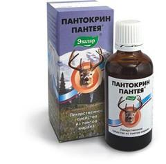 пантрипин таблетки инструкция по применению - фото 7