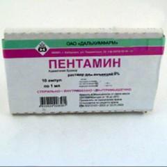 пентамин в ампулах инструкция по применению