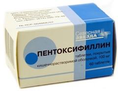 инструкция к пентоксифиллину - фото 8