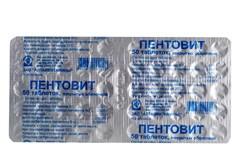 Таблетки Пентовит