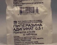 Пиперазином Инструкция - фото 8