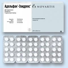 Нигексин инструкция по применению