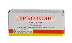 рибоксин официальная инструкция по применению - фото 8