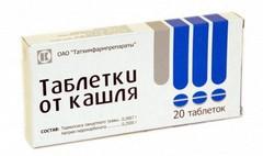 таблетки от кашля г казань инструкция по применению - фото 4