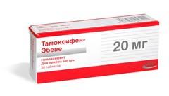 инструкция Tamoxifen - фото 4