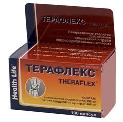 Состав терафлекса