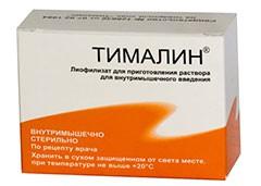 Заболевание печени гепатит в