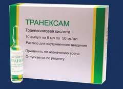 Препарат Транексам