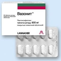 лекарство вазонит инструкция по применению