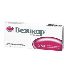 Лекарство везикар инструкция по применению цена отзывы