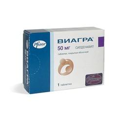 виагра таблетки дозы