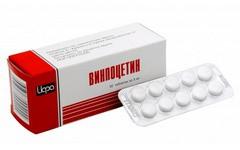 винпоцетин инструкция по применению для детей