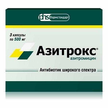 Азитрокс при беременности