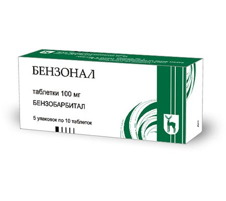 Лекарства бензанал
