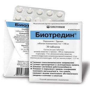 Биотредин инструкция по применению, биотредин цена, биотредин.