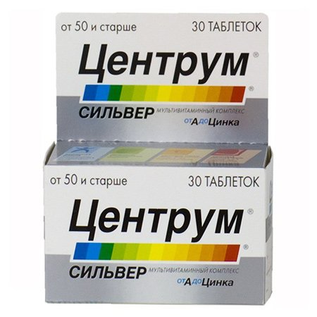 Центрум инструкция по применению, описание препарата.