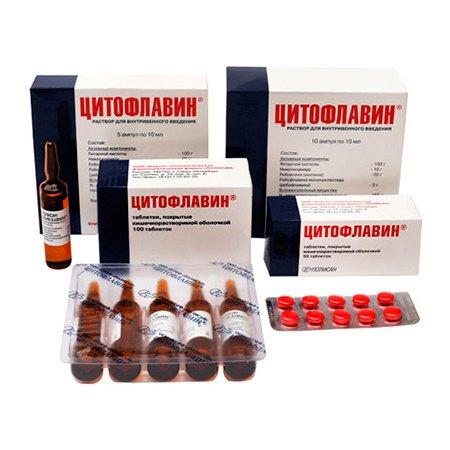 Препарат цитофлавин инструкция цена самый полный сборник.