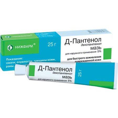 лекарства в аптеках для потенции