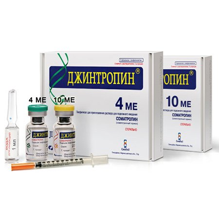 Инструкцыя по применению джинтропина стероиды и простуда