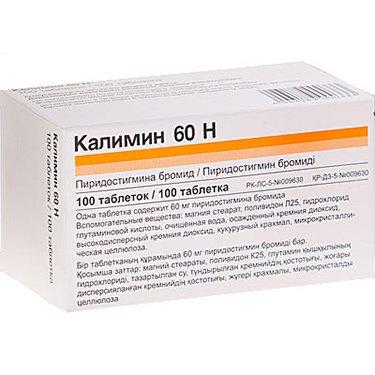калимин 60 н инструкция цена аналоги