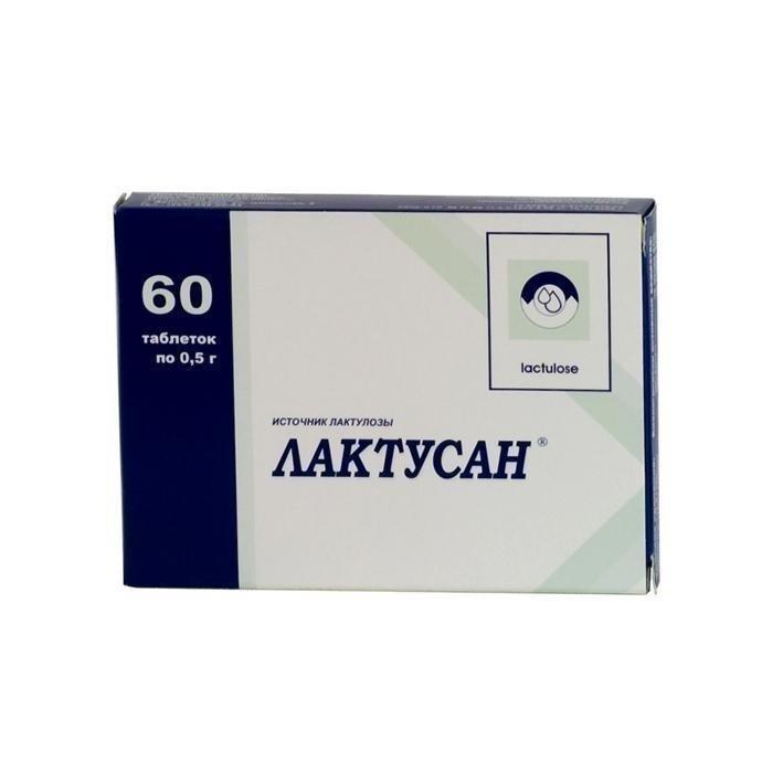 лактусан инструкция по применению цена таблетки