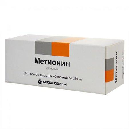 Для чего метионин при беременности