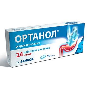 Ортанол, капсулы 40 мг, 28 шт. Купить, цена и отзывы, ортанол.