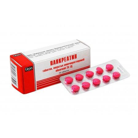 Труднодоступные лекарства