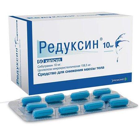 таблетки редуксин инструкция по применению цена