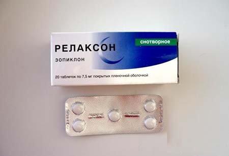 релаксан таблетки инструкция по применению цена отзывы