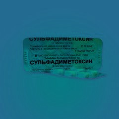 Сульфадиметоксин Инструкция По Применению При Зубной Боли - фото 10