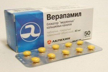 амиодарон инструкция по применению цена отзывы врачей
