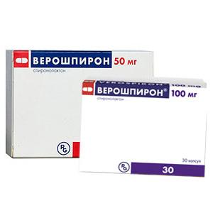 сколько пить Верошпирон от тестостерона
