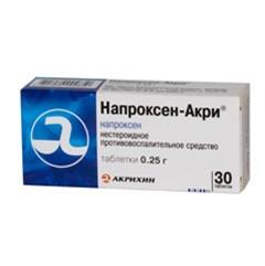 Naproxen Sodium инструкция - фото 8