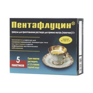 Пентафлуцин гранулы инструкция по применению, отзывы, описание.