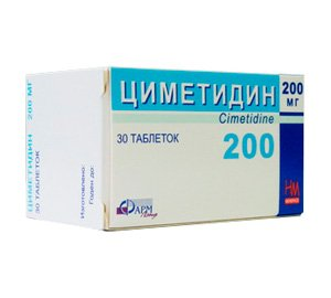 Циметидин – купить в бузулуке по низкой цене в интернет-аптеке.