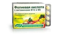 Витамин в9 в ампулах инструкция по применению