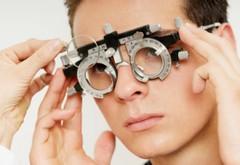 Зрение плюс 5